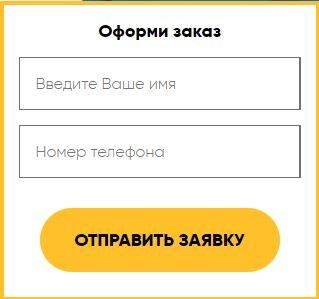 сушилка для белья так удобно купить в Петропавловске-Камчатском